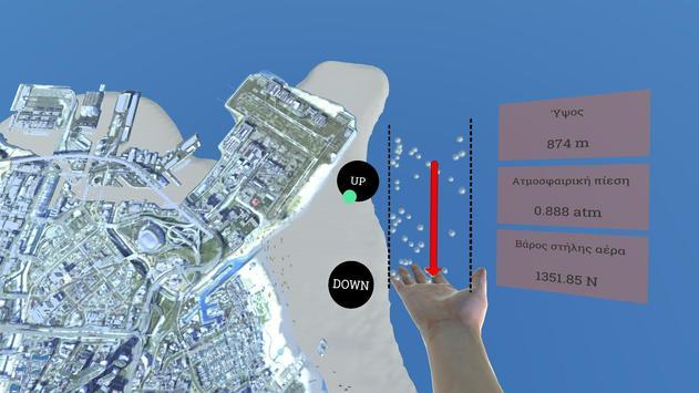 Publior Virtual Lab screenshot 6