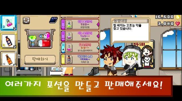 던전옆 약국 screenshot 2