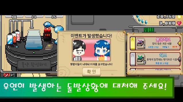 던전옆 약국 screenshot 3