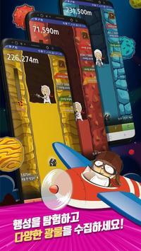 캐시퍼:광물전쟁 - 노가다 게임 poster