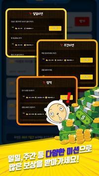 캐시퍼:광물전쟁 - 노가다 게임 screenshot 2