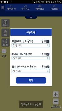 해로드 screenshot 1