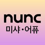 눙크 (nunc) APK