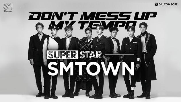 SuperStar SMTOWN постер