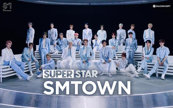 SuperStar SMTOWN Screenshot 12