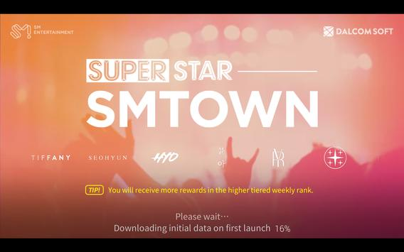 SuperStar SMTOWN 截图 14