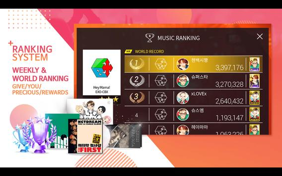 SuperStar SMTOWN Screenshot 16