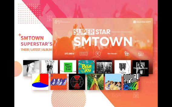 SuperStar SMTOWN 截图 17