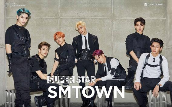 SuperStar SMTOWN screenshot 6