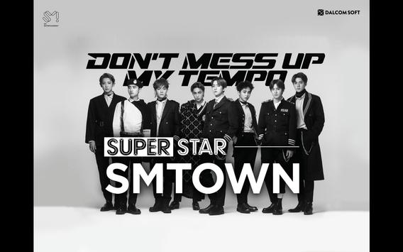 SuperStar SMTOWN 截图 8