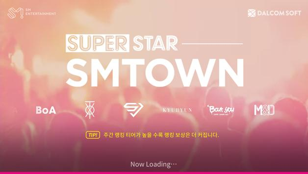 SuperStar SMTOWN captura de pantalla 1