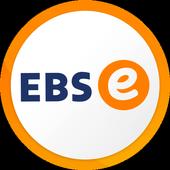 EBS English أيقونة
