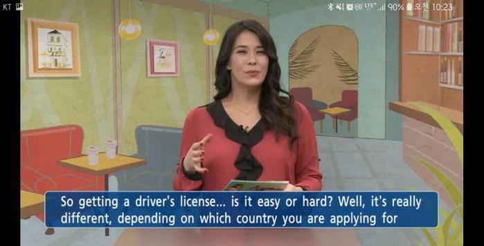 EBS English تصوير الشاشة 6