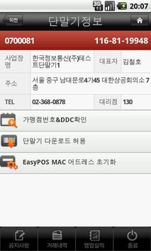 EasyOffice screenshot 2
