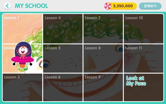 유아동 영어교육앱 키즈브라운4.0 screenshot 10