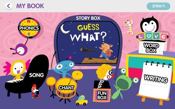 유아동 영어교육앱 키즈브라운4.0 screenshot 11