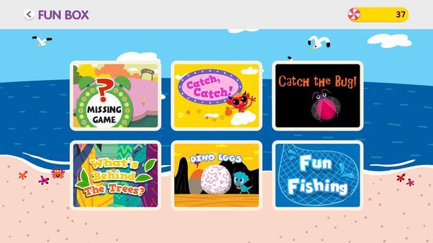 유아동 영어교육앱 키즈브라운4.0 screenshot 2
