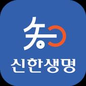 신한생명 교육센터 지식인 아이콘