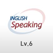 인글리쉬 스피킹 레벨6 - inglish SPEAKING Level 6 icon