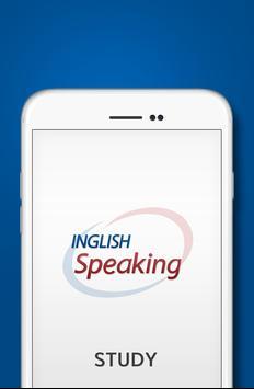 인글리쉬 스피킹 레벨6 - inglish SPEAKING Level 6 screenshot 7