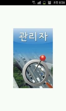 구름솔루션2 poster