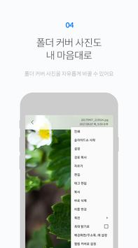 FOTO Gallery screenshot 3