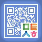 메타채점 icon