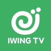 아이윙 TV - 책 읽어주는 TV (IWING TV) icon