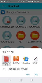File viewer(Free) screenshot 7