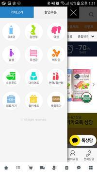 센트럴팜 screenshot 4