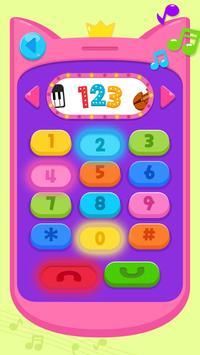 Pinkfong Singing Phone screenshot 17