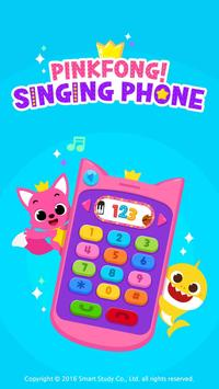 Pinkfong Singing Phone screenshot 4