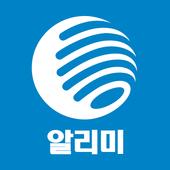 삼천리 그룹웨어 icon