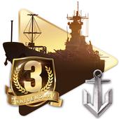 Navy1942 : Battle Ship icon