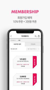 SKINRx(스킨알엑스) screenshot 2
