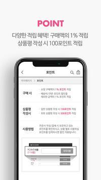 SKINRx(스킨알엑스) screenshot 3