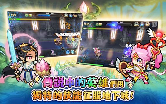 覺醒勇士 - 放置, idle, RPG 截圖 4