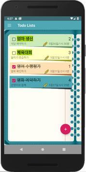 할일 목록,투두 리스트,Friendly Todo List, 할일 메모,달력,달력 메모 capture d'écran 6