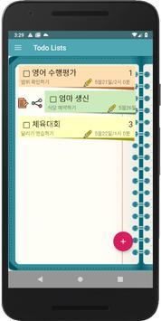 할일 목록,투두 리스트,Friendly Todo List, 할일 메모,달력,달력 메모 capture d'écran 3
