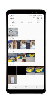 밸모어 신분증 OCR screenshot 2
