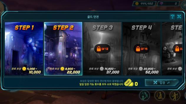SoulWorker ZERO screenshot 4