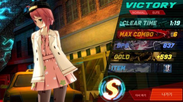 SoulWorker ZERO screenshot 7