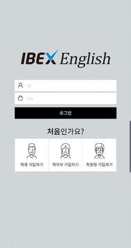 IBEX CMS poster