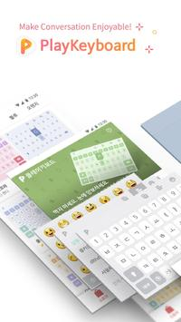 PlayKeyboard poster