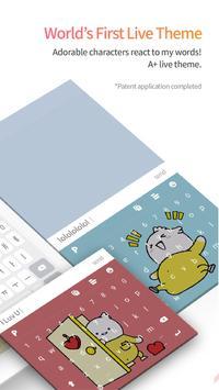 PlayKeyboard screenshot 1