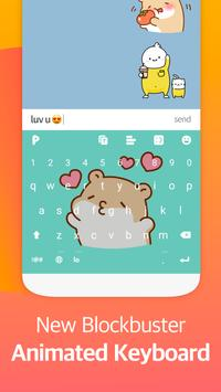 PlayKeyboard imagem de tela 1