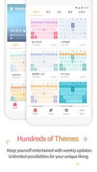 PlayKeyboard screenshot 3
