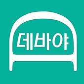 데바야 icon