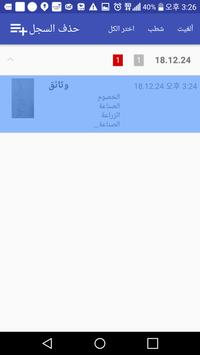 Text Scanner Apkpure