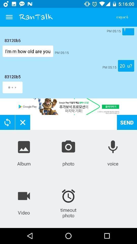 Stranger with Chat  Stranger, Random Talk for Android - APK Download